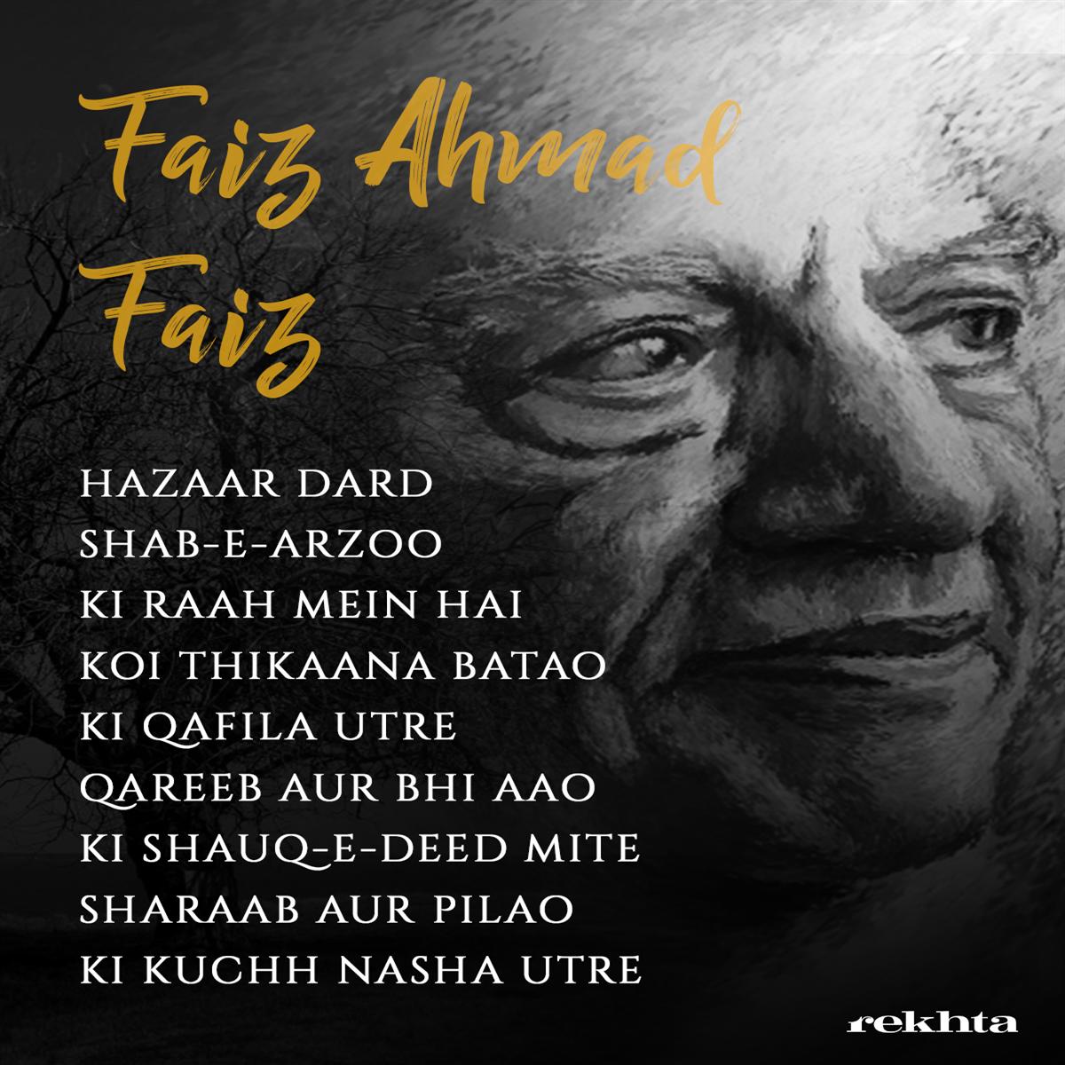 hazaar dard shab-e-aarzuu kii raah me.n hai-Faiz Ahmad Faiz