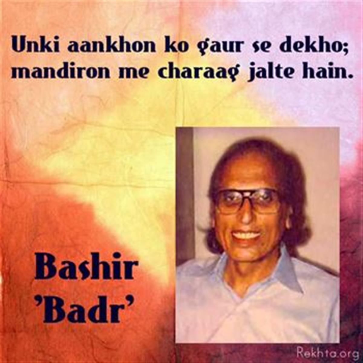 us kii aa.nkho.n ko Gaur se dekho-Bashir Badr