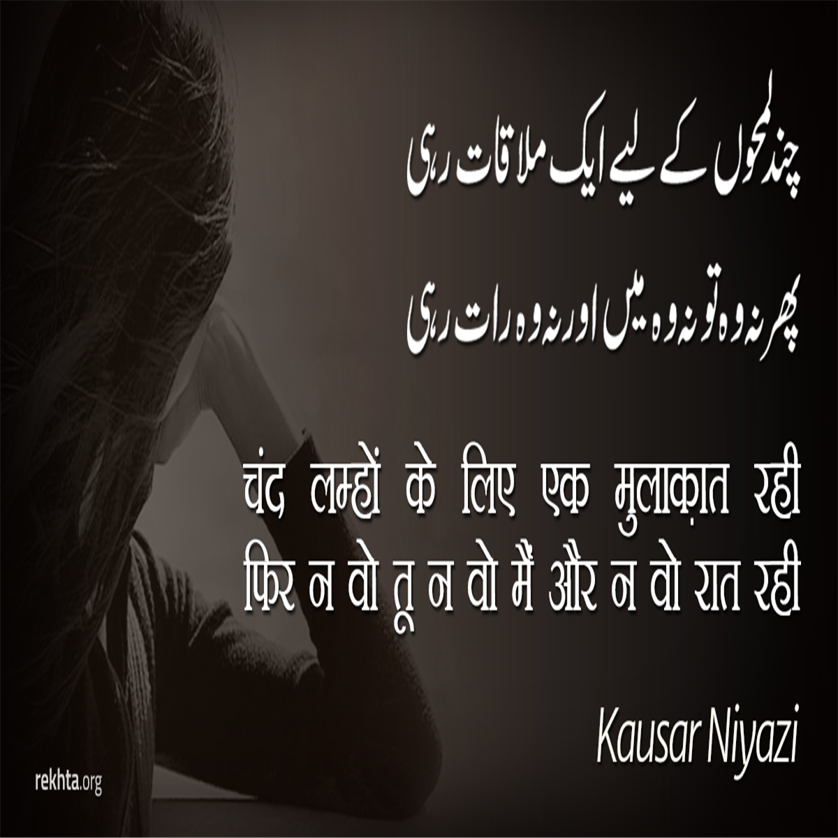 allama iqbal shayari in hindi pdf
