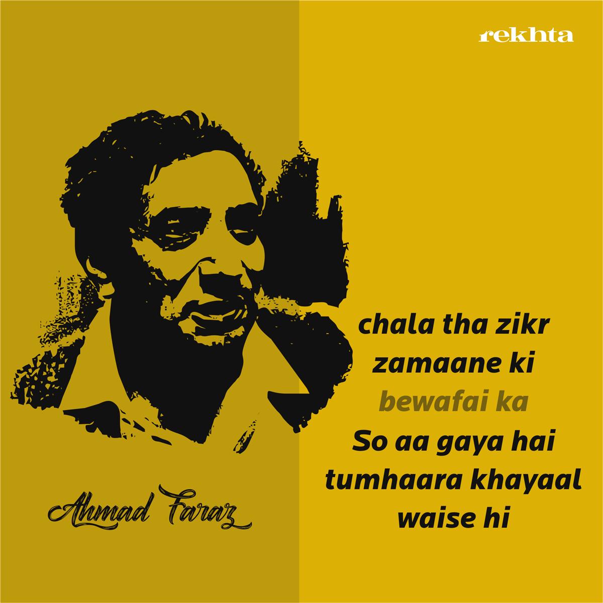 chalaa thaa zikr zamaane kii bevafaa.ii kaa-Ahmad Faraz