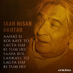aahaT sii ko.ii aa.e to lagtaa hai ki tum ho-Jaan Nisar Akhtar