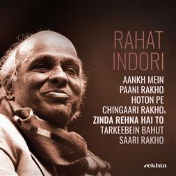 aa.nkh me.n paanii rakho ho.nTo.n pe chi.ngaarii rakho-Rahat Indori