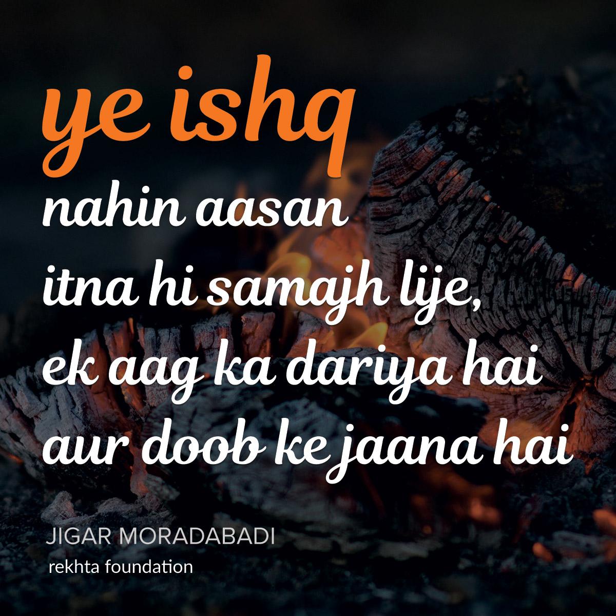 agra barish na hoti to in hindi Mohabbat agar na hoti (mehndi lagi mere haath, 1962) - music director, lyricist, singer and other credits, user ratings and reviews, similar songs, awards information and trivia.