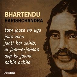 dil aatish-e-hijraa.n se jalaanaa nahii.n achchhaa-Bhartendu Harishchandra