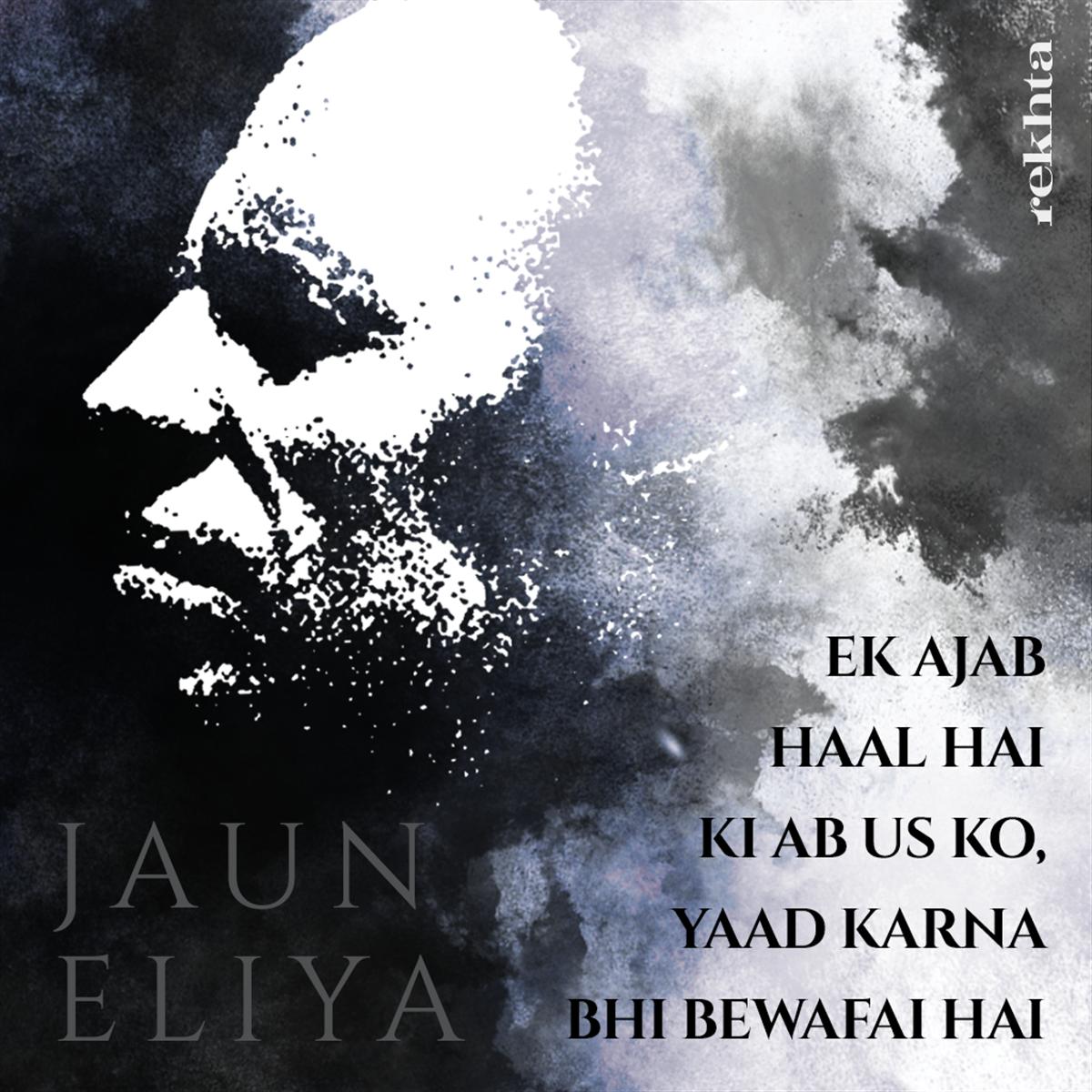Jaun Eliya
