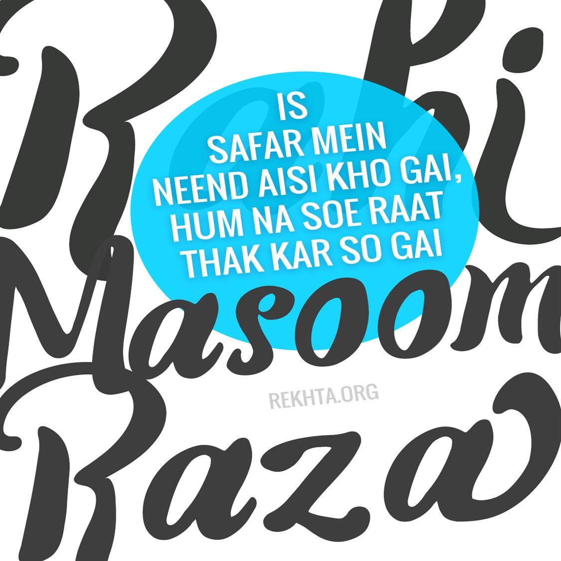 is safar me.n nii.nd aisii kho ga.ii-Rahi Masoom Raza